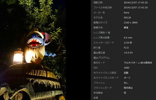 DSC0046.jpg