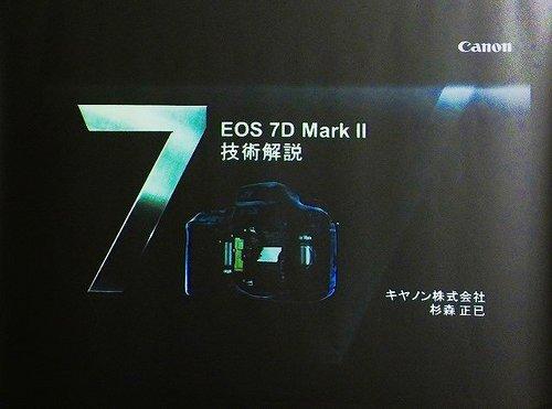 DSCF3077 (1).jpg