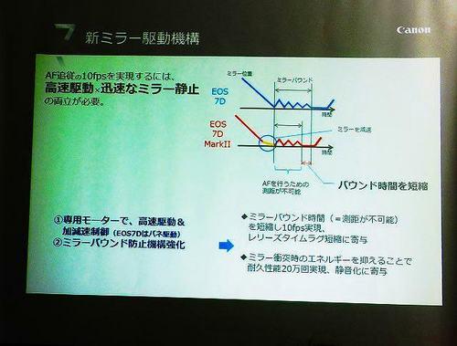 DSCF3085 (1).jpg