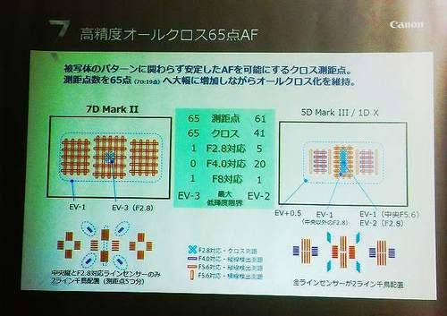 DSCF3096 (1).jpg