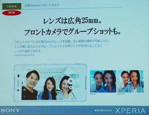 DSCF3783 (1).jpg