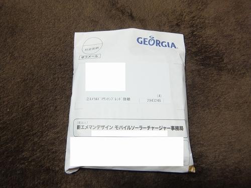 DSCF9069(1).jpg