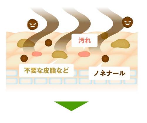 ジョイフル5.jpg