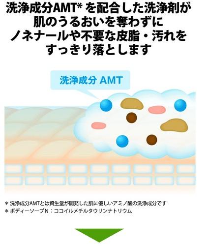 ジョイフル6.jpg