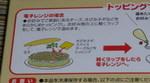 20071124momoka4.jpg