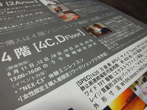 DSCF7592.jpg