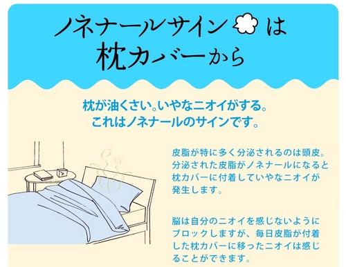 ジョイフル2.jpg