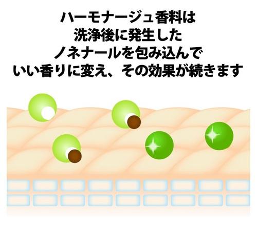 ジョイフル8.jpg