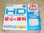 HDD1.jpg