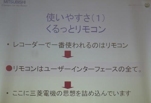 P1050272 (1).jpg