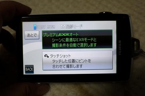 P1050874 (1).jpg