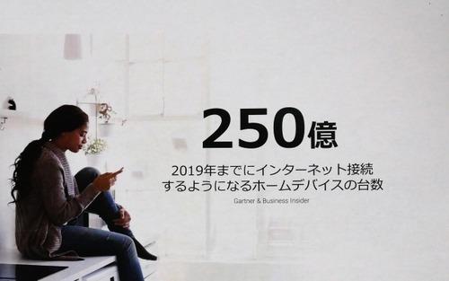 s_P1000210.JPG