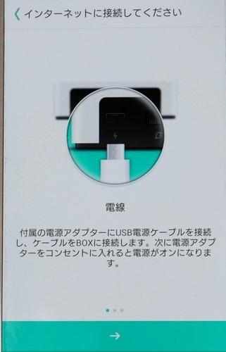 s_sumamo2.jpg
